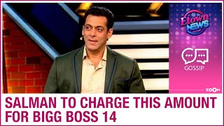 Salman Khan to charge THIS whopping amount for Bigg Boss 14? - ZOOMDEKHO