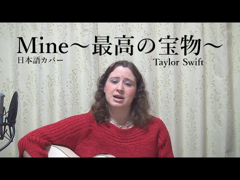 Download youtube mp3 taylor swift love story download youtube to mp3 taylor swift mine voltagebd Images
