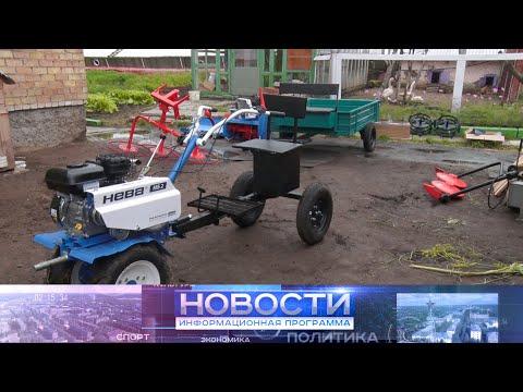 Станция юных натуралистов реализует проект «Народный бюджет».