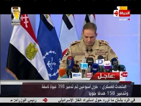 سيناء 2018 - استشهاد 7 من أبطال القوات المسلحة وإصابة 6 أخرين نتيجة الأعمال القتالية الباسلة بسيناء