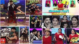 Cash Latest Promo - 10th October 2020 - Shiva Jyothi,Ravi Krishna,Navya Swamy,Pranavi -Suma Kanakala - MALLEMALATV