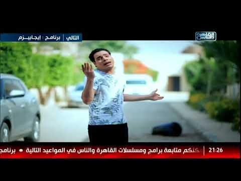 أعزائي المشاهدين مع معلقكم أحمد أبو حلاوة ينقل لكم آخر أخبار (كيس زبالة)