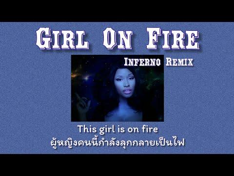 [Thaisub/แปลไทย]-Girl-On-Fire-