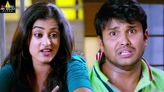 Lovers Movie Kumar Sai Comedy Scenes Back to Back | Latest Telugu Movie Scenes | Sri Balaji Video - SRIBALAJIMOVIES