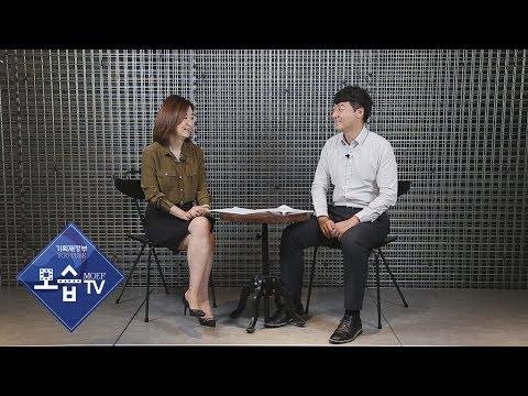 [기획재정부, 모습TV] 정책사용설명서,  2019 활력예산안 2편, 혁신성장
