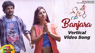 Mangli SWECHA Movie Songs | Banjara Vertical Video Song | Mangli | Latest Telugu Songs | Mango Music - MANGOMUSIC
