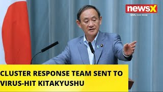 JAPAN DEPLOYS CLUSTER RESPONSE TEAM TO KITAKYUSHU |NewsX - NEWSXLIVE