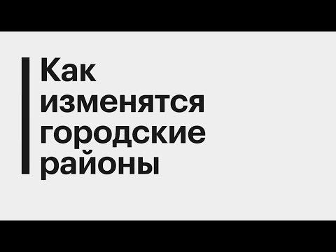 Эксперты — о московской программе реновации photo