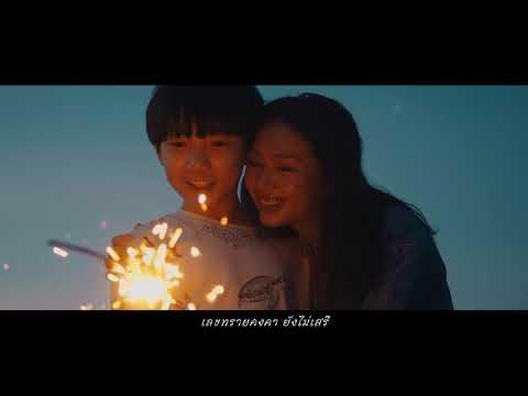《ฮ่องกงpop-music》EP.11--เพลงPO