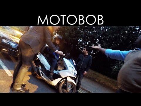 Road Rage London, UK: Scooter Rider Blocks Road TWICE!