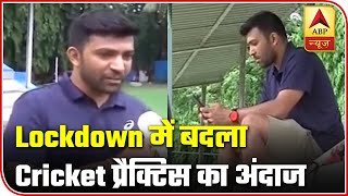 Ranji cricketer explains how cricket academies are functioning during lockdown - ABPNEWSTV