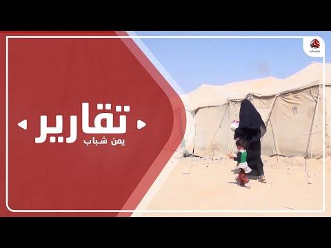 العبدية المنكوبة .. مسرح الإرهاب الحوثي في أبشع صوره وممارساته