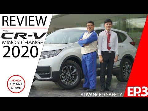 HSD-EP.68-:-รีวิว-CR-V-MMC2020