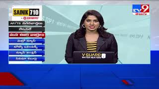 Top 9 News : Top News Stories | 27 July 2021 - TV9 - TV9