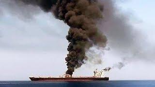 Иранский кризис: ситуация