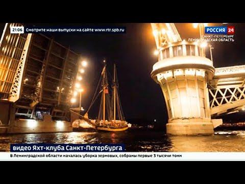 ВЕСТИ 24  Санкт-Петербург от 21.07.2021