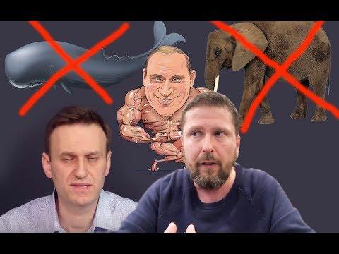 Почему Путин не самый популярный