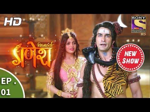 Vighnaharta Ganesh Episode 69