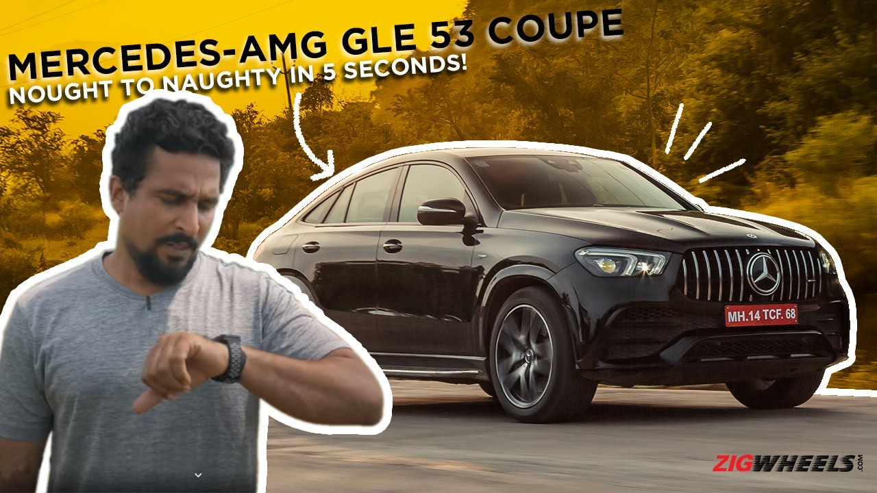 2020 mercedes-amg ஜிஎல்இ 53 கூப் | nought க்கு naughty in 5 seconds! | zigwheels.com