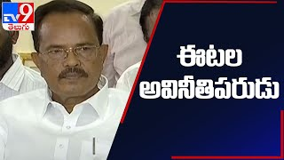 Motkupalli Narasimhulu sensational comments on Etela Rajender - TV9 - TV9