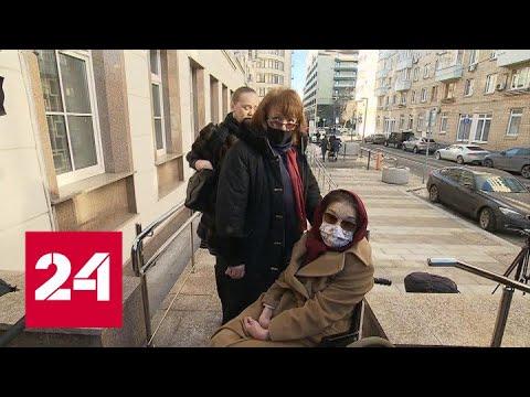 Дрожжина через суд требует, чтобы дочь Баталова забрала назад свое наследство – Россия 24