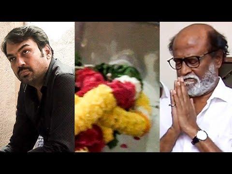 connectYoutube - Rajinikanth, Rangaraj Pandey and more personalities pay last respect to Writer Gnani | RN 136