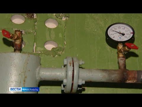 В Ярославле начинаются отключения горячей воды