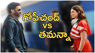 "Gopichand vs Tamannah ""SEETIMAARR"" - Telugu Film News 