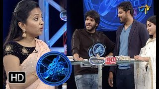 Suma's Genes – Game Show –  with Nandu, Punarnavi Bhupalam, Noel – 10th Feb – Final Episode