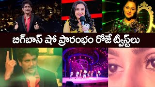 Big Boss 4 First day Highlights | BB4 Episode 1 | BB4 Telugu | Nagarjuna | IndiaGlitz Telugu - IGTELUGU