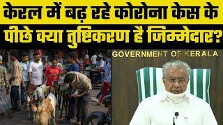 जनता का मुकदमा में बंगाल हिंसा पर जनता के वकील प्रदीप की दलील !   JANTA KA MUKADMA Ep.7 - ITVNEWSINDIA