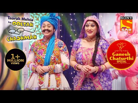 Daya और Madhavi ने किया एक Special Dance| Taarak Mehta Ka Ooltah Chashmah | Ganesh Chaturthi Special