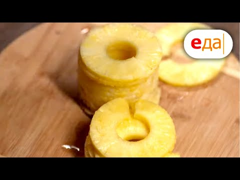 Распаковка №10 🎁 Банано-сосискорезка, тёрка, нож для ананаса