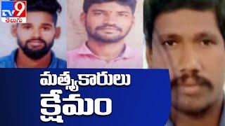 Srikakulam : మత్స్యకారులు సేఫ్ - TV9 - TV9