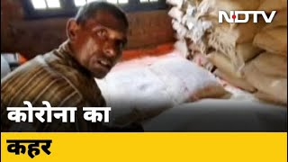 Uttar Pradesh के सामने बड़ी चुनौती, कैसे खिलाएंगे इतने लोगों को - NDTVINDIA