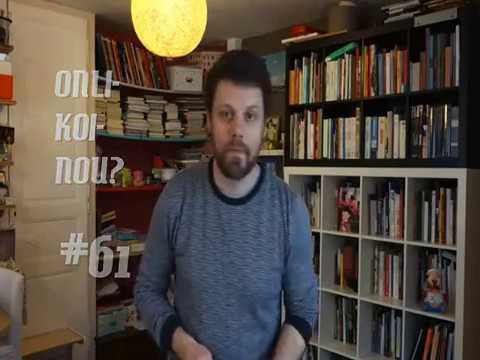 Vidéo de Jean Gourounas
