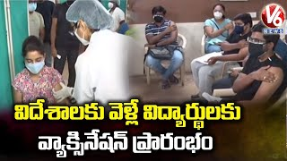 Telangana Govt Conducts Special Vaccination Drive For Students Going To Abroad | V6 News - V6NEWSTELUGU