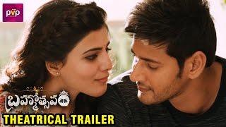 Brahmotsavam  Trailer