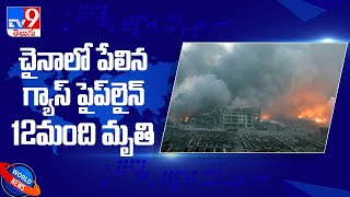 11 killed, 37 injured in gas explosion in China - TV9 - TV9