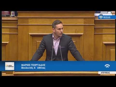 Μ.Γεωργιάδης/Ολομέλεια, Βουλή/15-11-2017