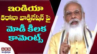 PM Modi Key Comments On India's Corona Vaccination Process | Corona Virus Third Wave | ABN Telugu - ABNTELUGUTV