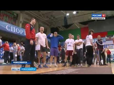 Новосибирцы массово сдали нормативы ГТО