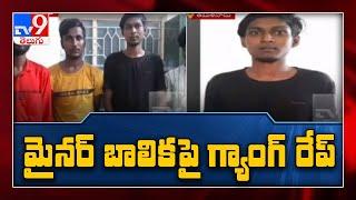 తమిళనాడులోని కన్యాకుమారిలో దారుణం - TV9 - TV9