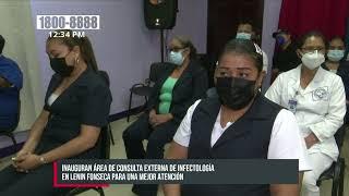 Hospital Lenín Fonseca ya cuenta con nueva sala de infectología - Nicaragua