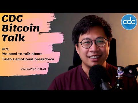 Bitcoin-Talk-#76-:-We-need-to-