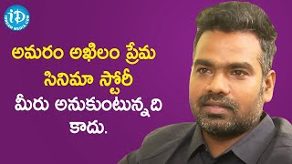 Director Jonathan Edwards about Amaram Akhilam Prema Movie Story | Talking Movies With iDream - IDREAMMOVIES