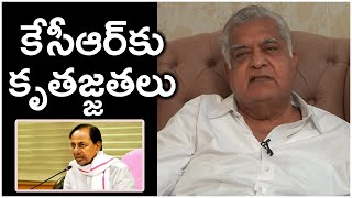 Telugu Film Chamber Of Commerce President Narayan Das Narang Thanks To CM KCR | TFPC - TFPC