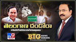 Big News Big Debate : TRS కోసం మోత్కుపల్లి దండోరా!! - Rajinikanth TV9 - TV9