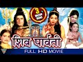Shiv Parvathi Hindi Full Movie HD , Aravind Trivedi, Mallika Sarabhai , Eagle Hindi Movies