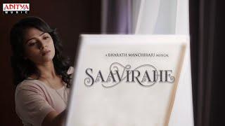 #Savirahe Video Song   Bharath Manchiraju   Nihal Kodhaty, Prarthana Huparikar   Arun Mohan Enjamuri - ADITYAMUSIC